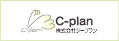 株式会社シープラン (医療コンサルティング)